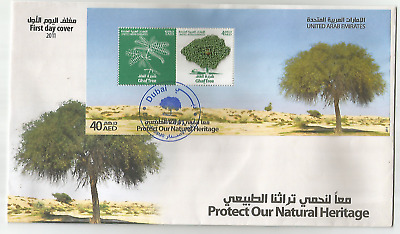 United Arab Emirates/uae.fdc Ghaf Tree Protect Our Natural 2011 See Scan Picture