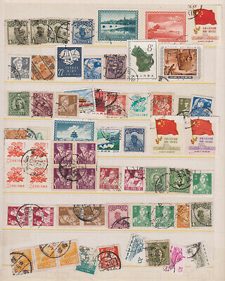 China, nice collection, old used stamps