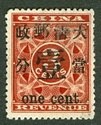 Red revenue stamp 1c Chan 87 china