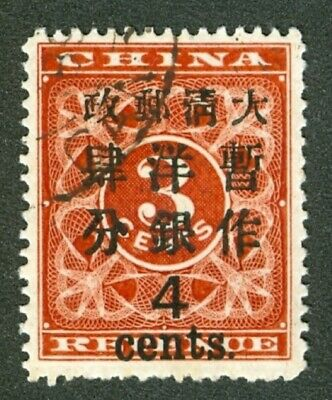Red revenue stamp 4c large figure Chan 89 china