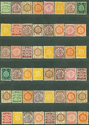 Lot of 48 Lithographed coiling dragon stamp icp china