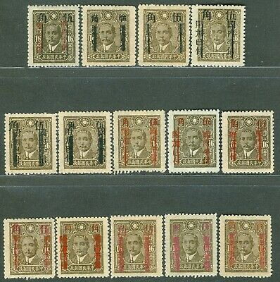 Dr sys stamp set surcharge of 50c with vertical bars china