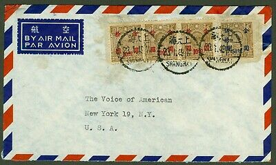 1949 Dr. Sys stamp cover china shanghai-usa gold yuan airmail
