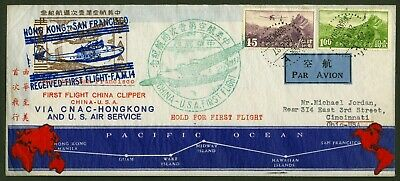 1937 Airmail stamp cover china shanghai-usa first flight