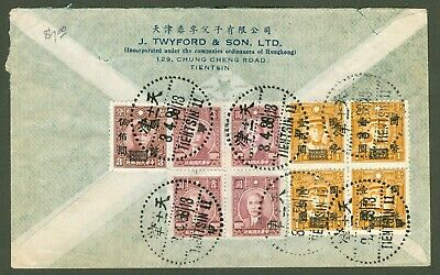 1947 Dr. Sys stamp cover china tientsin-usa airmail