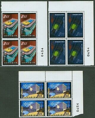 lot of 6 Taiwan stamp block of 4 blk4 republic of china ROC