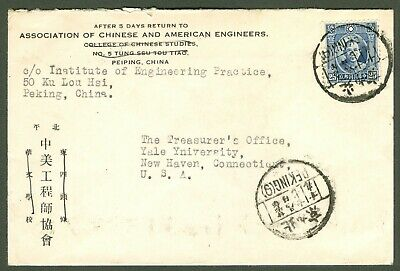 1938 Dr. Sys stamp cover china peking-usa