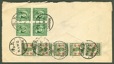 1934 Dr. Sys stamp cover china shanghai-usa