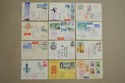 Lot of 12 1961-1964 First day issue stamp cover FDC Taiwan ROC republic of china
