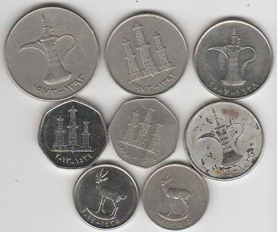 8 different world coins from UNITED ARAB EMIRATES