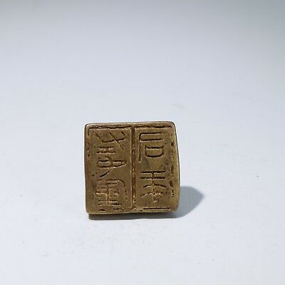 Seal ,Chinese copper carved Seal  B2228