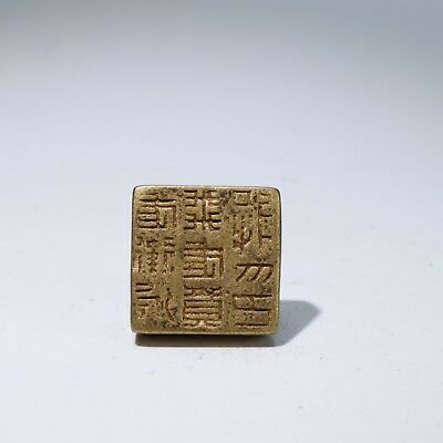 Seal ,Chinese copper carved Seal  B2240