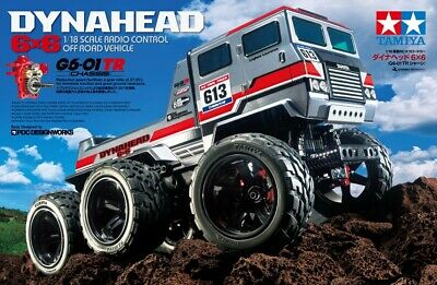 Tamiya 58660 1/18 EP RC Off Road Truck G6-01TR Chassis Dynahead 6x6 Kit G601-TR