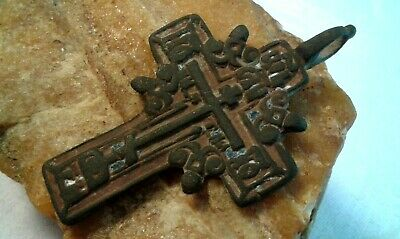"RARE 18-19th CENTURY LARGE ""OLD BELIEVERS"" ORTHODOX ""SUN"" CROSS with PSALM 68"