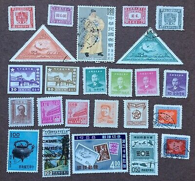 China / Peoples Republic Of China Stamps