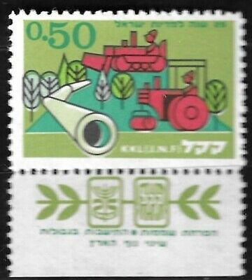ISRAEL JNF KKL 1973 25th Anniversary of Israel Independence  0.50
