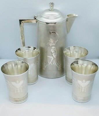 Antique Indian Silver Water Jug And Cups Set, Art Deco, Early 20Th C.
