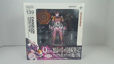 japan import Revoltech Yamaguchi No.134 Evangelion Evolution Model Custom Type-08 ?