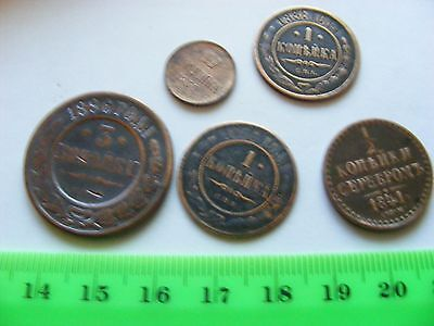 Lot of 5 Imperial Russia Coins 1841..1859..1876..1888..1896 Very Nice condition.