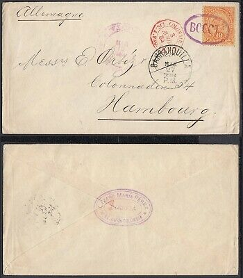 Colombia 1884 - Cover Barraquilla to Hamburg Germany - Paquebot 3771