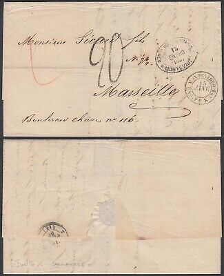 Uruguay 1867 - Stampless cover Montevideo to Marseille France - Paquebot 3771