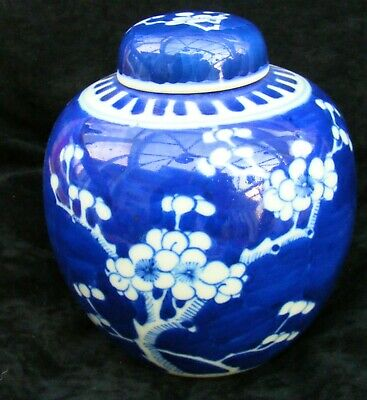 Virtually perfect Chinese Ginger Jar - C 1900 - Unusually heavy - 15cm high