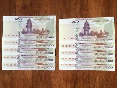 10 X 2001 Cambodian 100 reil bank notes. Unc. & Cons.
