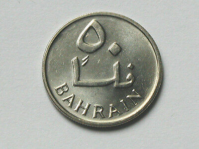 Bahrain 1385/1965 50 FILS Coin UNC Lustre with Palm Tree