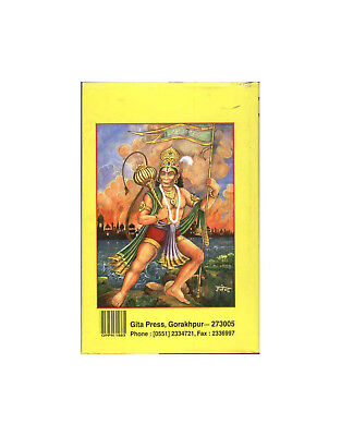 SHRI RAMCHARITRAMANAS - Ramayana - Bengali Book Gita Press India Big Volume