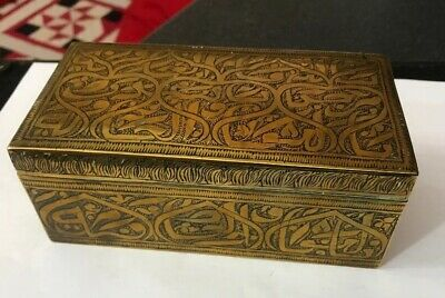 Antique Arabic Islamic Cairoware Damascus Brass Mamluk Box Casket Calligraphy