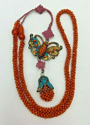 Antique Qing Dynasty Chinese Mandarin Court Necklace Kingfisher Coral Beads Rare
