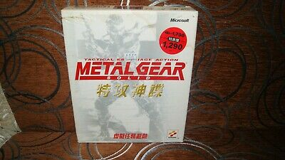 Metal Gear Solid - Asian Big Box Edition RARE