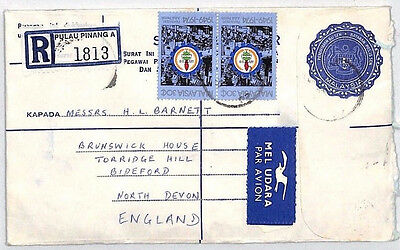 AN263 1975 MALAYSIA *Pulau Pinang* REGISTERED Commercial Airmail Cover Devon