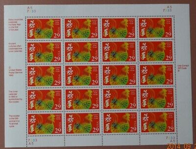 Scott #2720 Chinese New Year Mint Sheet ( Face Value - $5.80 )
