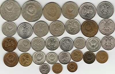 32 different world coins from RUSSIA some scarce