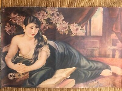 Vintage Chinese Cigarette Advertising Poster. Lounging In Blue