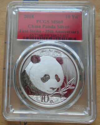 2018 China Silver Panda 35th Anniversary*PCGS*MS 69*RED LABEL*