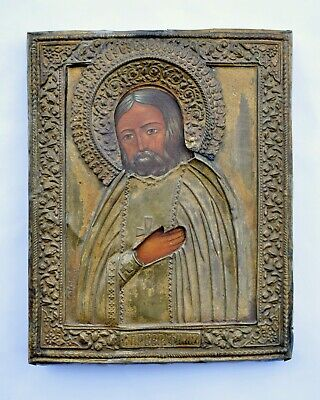 Beautiful Antique Russian Orthodox Icon Seraphim of Sarov. 19 th century.