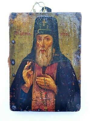 "Rare Antique Russian Orthodox Icon ""Basil the Confessor"" (Vasiliy), 19 th"