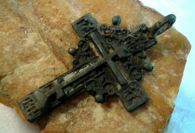"RARE 18-19th CENTURY LARGE ""OLD BELIEVERS"" ORTHODOX ORNATE OPENWORK ""SUN"" CROSS"