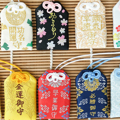 Japanese Omamori Amulet Lucky Pendants Traffic Safety Success Charm Bags Vintage