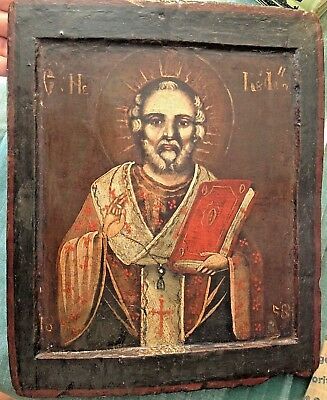 ANTIQUE 19th Cent RUSSIAN ORTHODOX Icon SAINT NICHOLAS Very Rare Dated 1858 Ikon