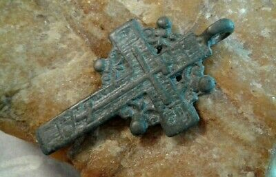"RARE ANTIQUE 18-19th CENTURY ""OLD BELIEVERS"" ORTHODOX ""SUN"" ORNATE CROSS"