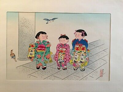 HITOSHI KIYOHARA Vintage Woodblock Print Kokeshi CHILDREN SHOPPING BAGS Japan