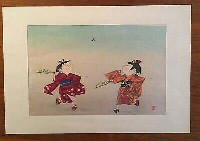 HITOSHI KIYOHARA Vintage Woodblock Print Kokeshi CHILDREN SHUTTLECOCK GAME Japan