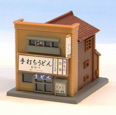 Rokuhan S041-2 Z Scale Store C (Brown) (1/220 z scale)
