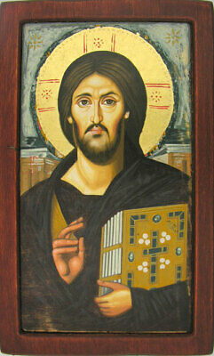 "Jesus Christ of Sinai Pantocrator Serigraph Greek Icon 10"" With Certificate WoW"