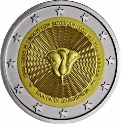2 euro 2018 Grece - Griechenland - 70 ans Union Dodecanese