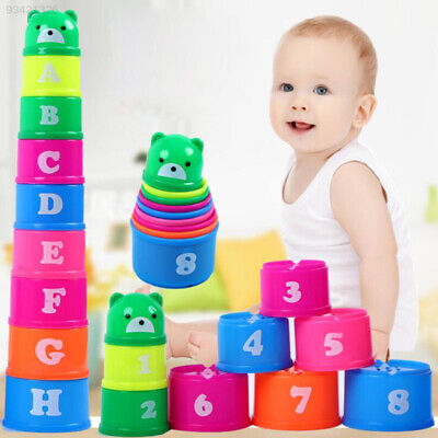 9DDF Stacking Cups Sets Baby Early Education Toys Cute Lovely Portable Kits