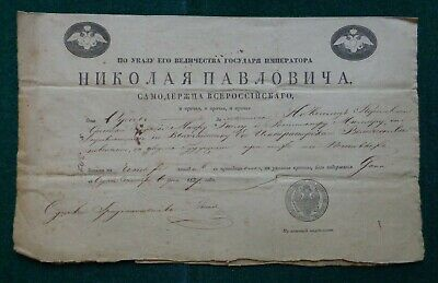 Antique Imperial Russian Signed Travel Permit 1837 Signed Odessa Ukraine Tsar NI